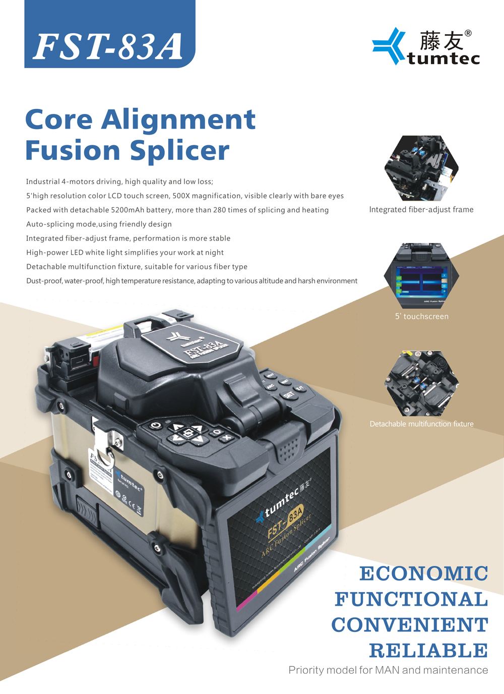 Tumtec fst 83a core alignment 6s машина для быстрого сращивания