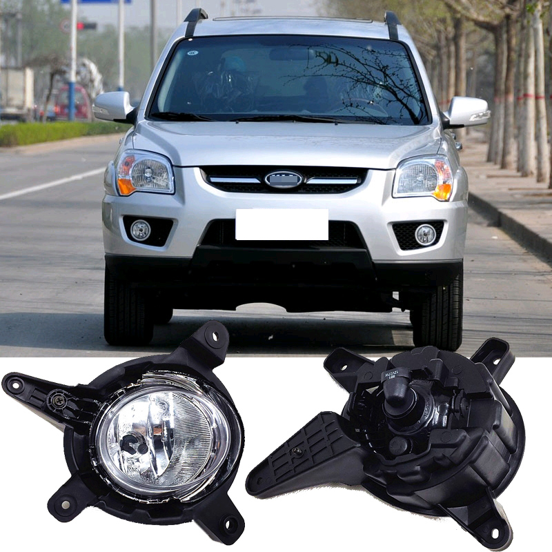 2pcs For Kia Sportage 2007 2008 2009 Front Bumper DRL Driving Daytime Running Fog Lamp Light Cover No Light Bulb