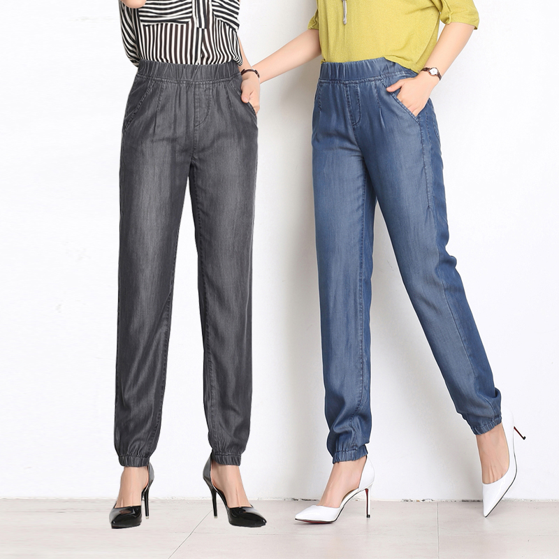 New female large yards Tencel jeans   pants   middle-aged high waist casual   pants   elastic waist loose trousers woman   Wide     leg     pants