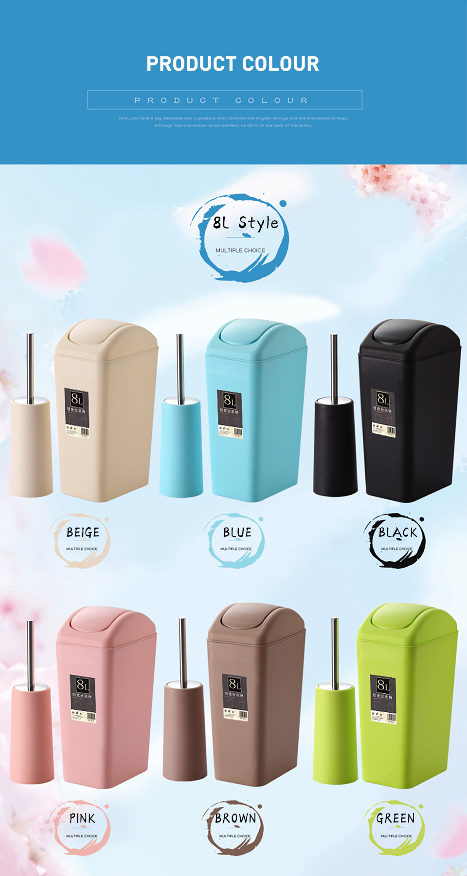 New Creative Fashion Plastic Trash Can 8L/12L Shake Cover Type ...