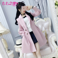 Original Women Brand Groups of 2017 autumn wear new dress pink suit type led long lantern in long sleeve trench coat