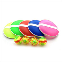Outdoor Activity Game Funny Sticky Ball Game with 32 Suction Cup 2 Round Bats