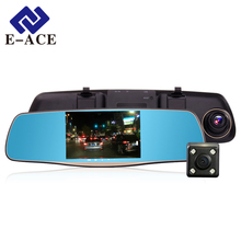 Súper Visión Nocturna de Coches Cámara 5 Pulgadas DVR Con Doble Lente de la cámara de Vídeo Digital Full HD Registratory E-ACE Espejo Retrovisor Dashcam