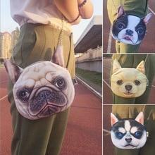 Dog Face Crossbody Shoulder Bag