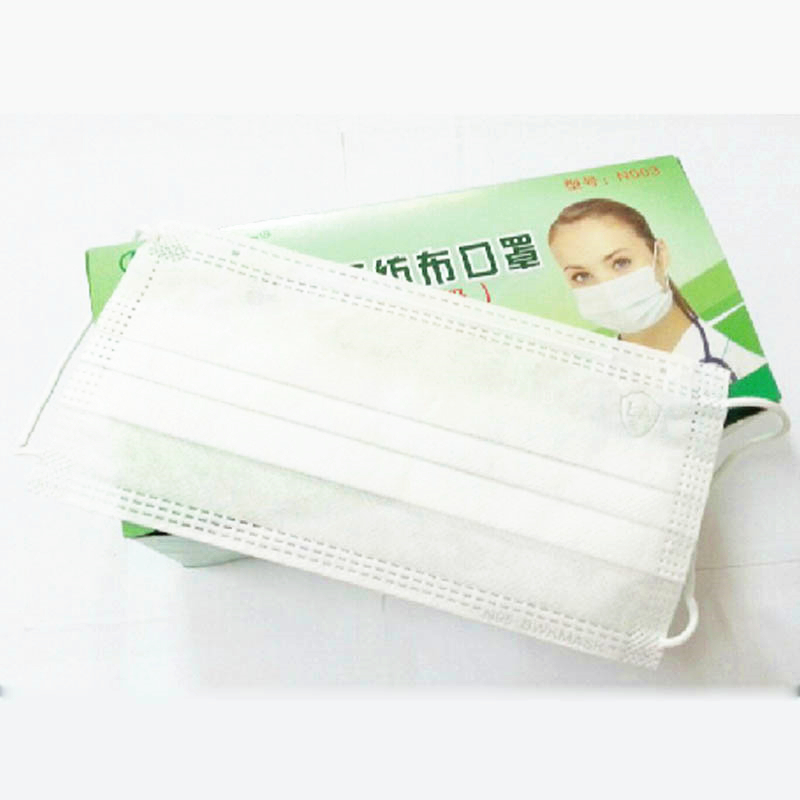 50 Pcs Disposable Earloop Face Masks Germ Dust Protection Three Layer Non-woven Fabric Disposable Surgical Face