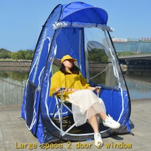 VILEAD Portable Fishing Automatic Tent 170*120*120 cm Prevent UV Function with Sunshade Cap Single person