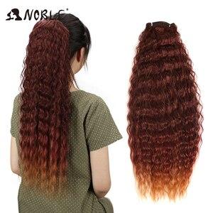 Noble Diepe Golf Synthetisch Haar Weave Bundels 28-32 inches 120g Bundels Haarverlenging Golvend Haar Bundels Gratis verzending