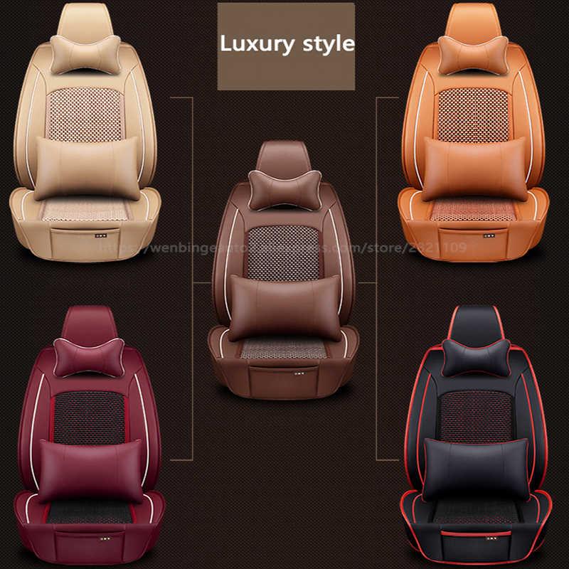 Высокое качество кожаный чехол для сиденья автомобиля для hyundai Jeep Subaru LIfan Mitsubishi Nissan Jac автомобильные кресла аксессуары для укладки