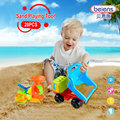 28 Pçs/set PP Plástico de Alta Qualidade Areia Ferramenta de Jogo Do Bebê Crianças banho de Brinquedo Carro de Despejo Funil para 3 + Crianças Verão Brinquedos Ao Ar Livre presentes