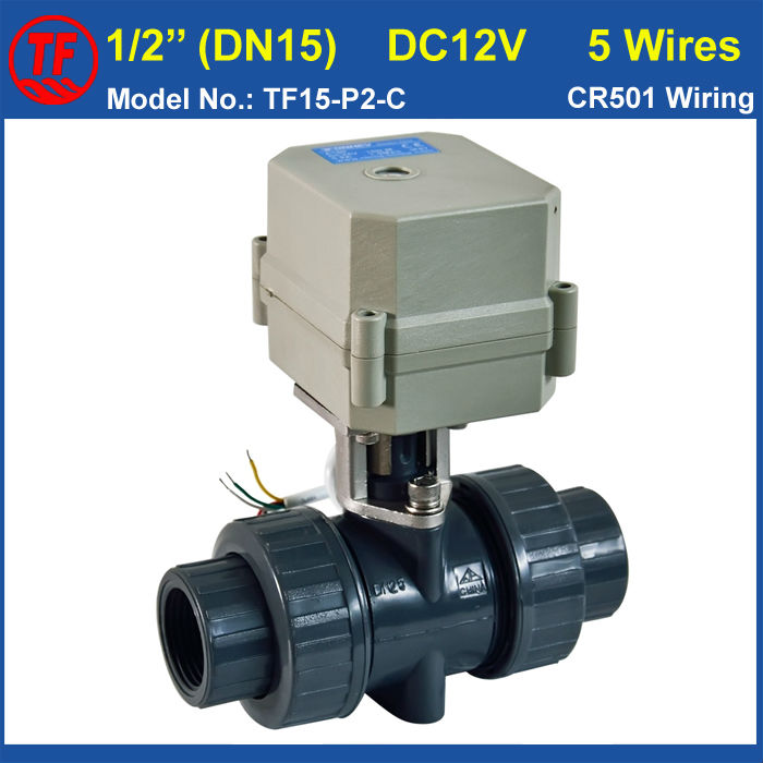 где купить DC12V 2 Way PVC 1/2'' Actuated Ball Valve 5 Wires With Signal Feedback DN15 Electric Shut Off Valve On/Off 15 Sec Metal Gear CE по лучшей цене