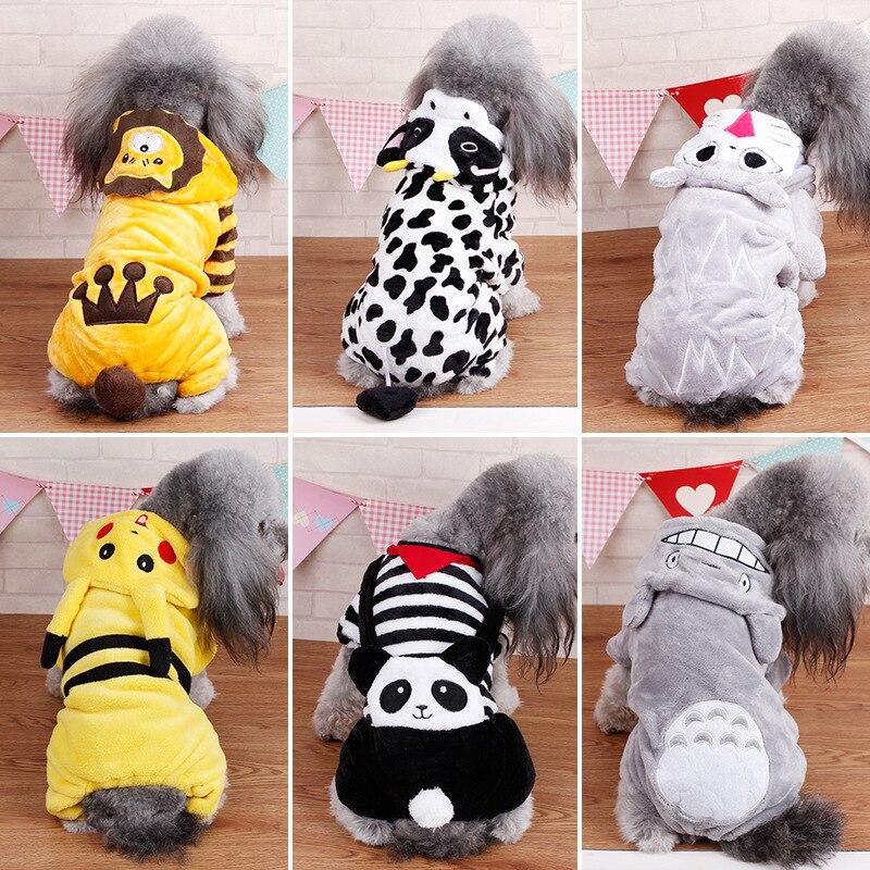 одежда для собак для маленьких собак комбинезон