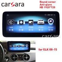 GLK X204 radio Android touch screen round corner HD 1920 anti-glare 10.25
