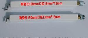Image 2 - 1 пара игл для зажигания детали газовой печи 150 мм Длина 13x13мм