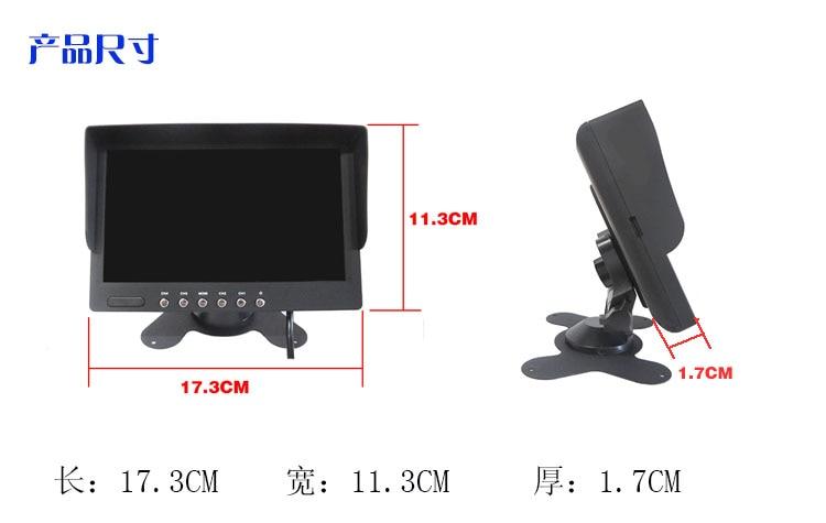Accfly 7 pulgadas Color lcd monitor de la cámara de marcha atrás - Electrónica del Automóvil - foto 3