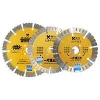 125 158 188mm diamant lame de scie disque de coupe à sec pour marbre béton porcelaine tuile granit Quartz pierre béton disques de coupe
