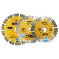 125 158 188 мм алмазной пилы диск для сухой резки для Мрамор бетона керамогранит Гранит Кварцевый камень бетона Диски отрезные