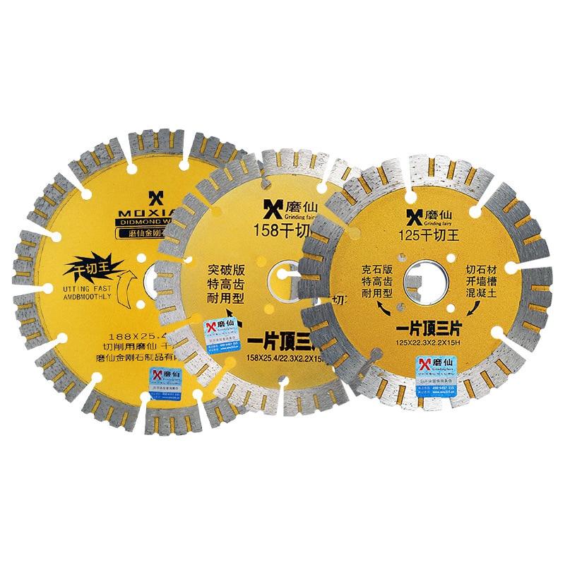 цена на 125mm 158mm 188mm Diamond Saw Blade Dry Cutting Disc for Marble Concrete Porcelain Tile Granite Quartz Stone Circular Saw Blades