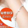 bracelet bracelet simple personalized jewelry lady South Korea version of female students birthday gift jewelry lovers