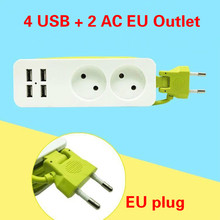 Мощность полосы ЕС Plug 1200 Вт В М 1,5 в, 250 м кабель, стены несколько гнездо Портативный 4 USB порты и разъёмы для Мобильные телефоны для смартфонов планшеты