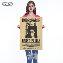 Harry Potter Poster Undesirable No 1 Vintage Kraft Poster Decorative Daily Prophet Wall Stickers Decorative Paintings