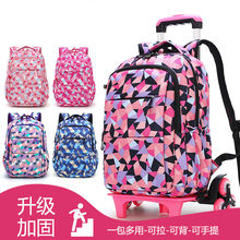 kids Wheeled Backpacks Removable Children School Bags With 3 Wheels Stairs Kids boys girls Trolley Schoolbags Luggage Book Bags(China)