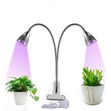 Full Spectrum 18W LED Grow Light 360 Degree Flexible Lamp Holder Clip LED Plant Growth Light for Indoor Desktop Plants цена и фото