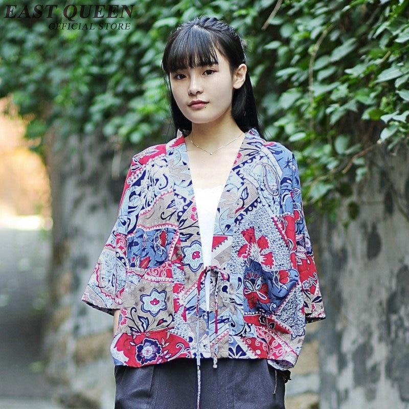 Japan Kimono Costume Blue and White Porcelain Japanese ... |Japanese Blue Sweater Vest For Women