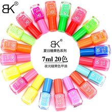 BK Brand Luminous Nail Polish Glow In The Dark Candy Color Shimmer Fluorescent Gloss Lacquer Varnish Art Nail Dry Naturally