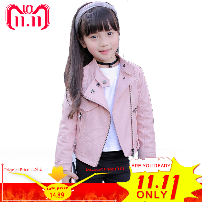 girls pu jacket rivet zipper cool jacket Leather clothing for girls 5-13 years oldClassic collar zipper leather motorcycle casaul zipper stand collar solid color add villus pu leather jacket with belt for men