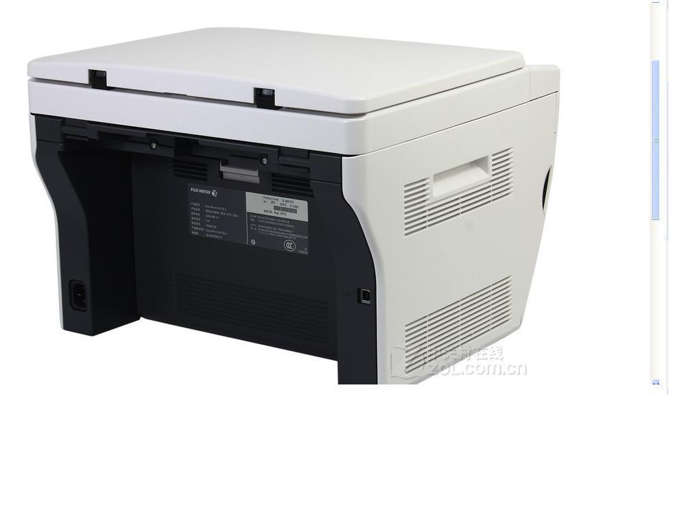 Genuine Fuji Xerox M158B laser fax machine print copy scan