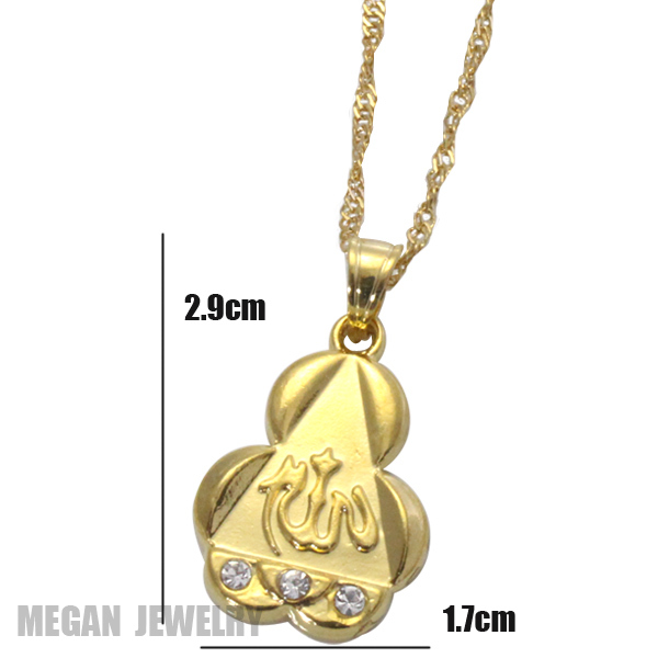 crystal Islam muslim Allah pendant & necklace  charm jewelry for women & men