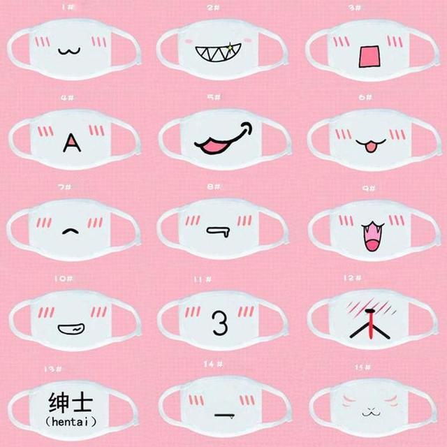 New Kwaii Cute Anti Dust Mask Kpop Cotton Mouth Mask Emotiction Masque Kpop Masks Anime Cartoon Mouth Muffle Face Mask