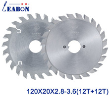 Woodworking Scoring Saw (ATB Teeth ) 120* 20* 2,8-3,6  (12T+12T) for Cutting