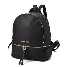 Korean-Style Fashion Shoulder Bag Black Women Backpacks PU L
