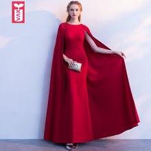 450c437b4d4b3 High Quality Wedding Dress Cloak Promotion-Shop for High Quality ...
