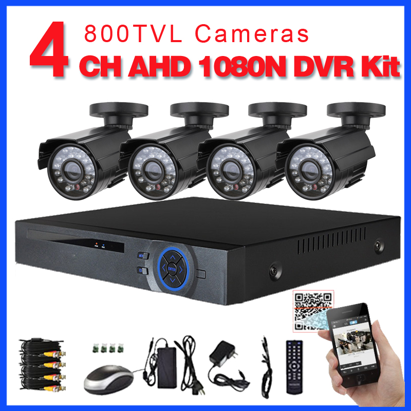 LOFAM CCTV System AHD 1080N 4CH DVR System Outdoor Waterproof Day Night Vision Security Video Surveillance