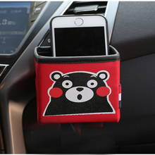 Cute Cartoon Air Vent Mount Storage Box Organizer
