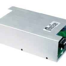 Электронный металлогалогенный балласт 2500 Вт и воспламенитель EP82500AC-S1