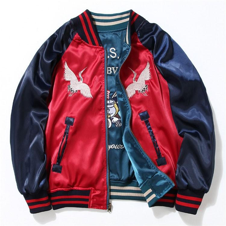 Aolamegs Japan Yokosuka Embroidery Jacket Men Women Fashion Vintage Baseball Uniform Both Sides Wear Kanye West Bomber Jackets (9)