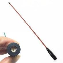 Antenne double bande rouge à gain élevé OPX771 144/430MHZ SMA M pour VX 180... VX 400. VX 300. VX 800