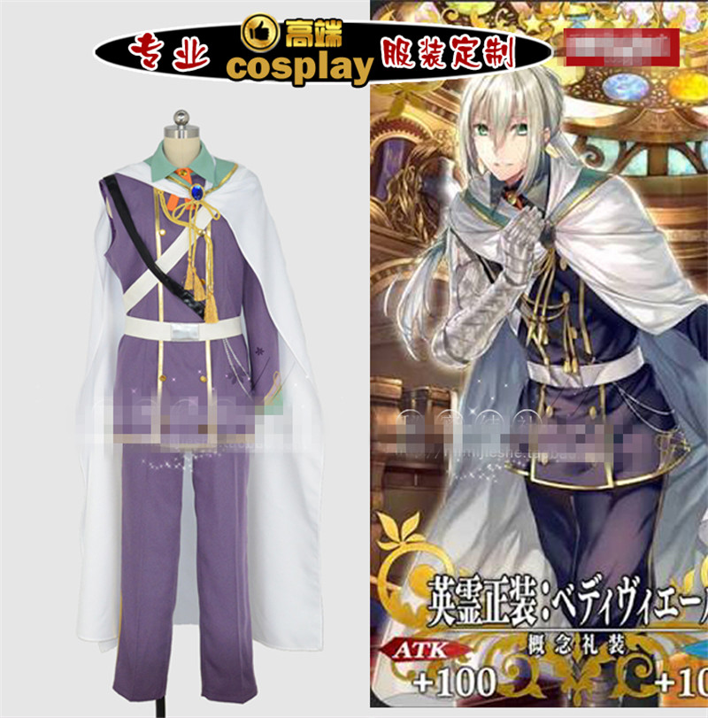 Promo Offer Anime Fgo Fate Grand Order Bedivere 2nd Anniversary Cosplay Costume Formal Suits Purple Custom Made Clothing 46 Special Toys Fun 49
