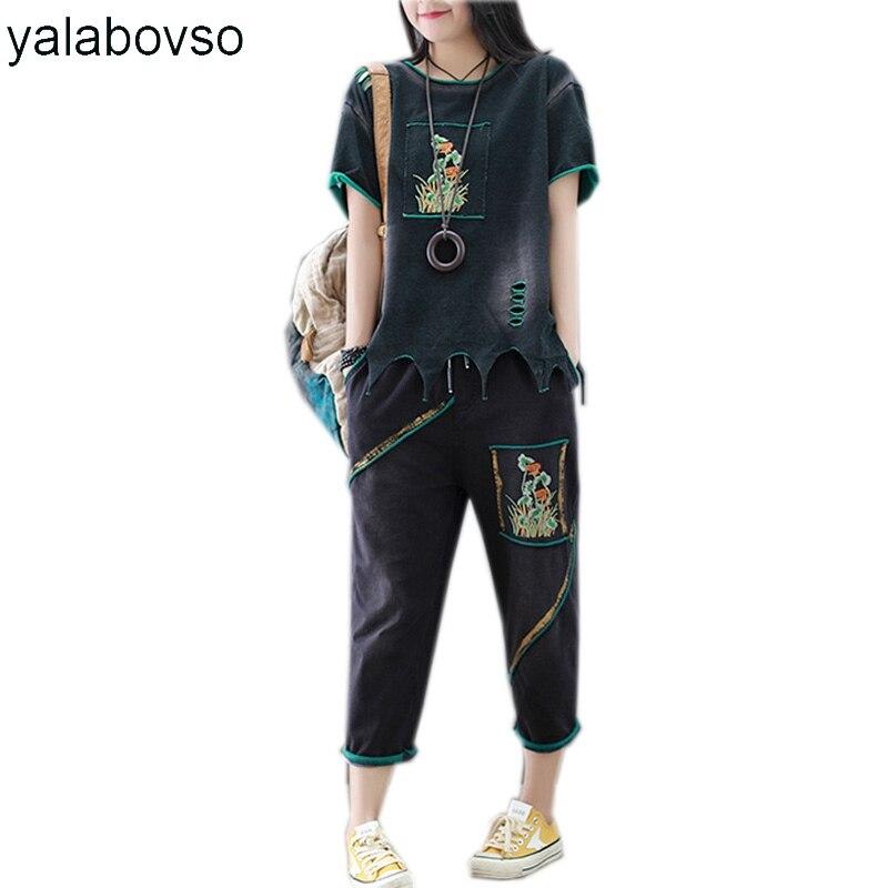 Women's Clothing Hole Hop Hop Punk Rave Denim Spliced Trousers Loose Jeans Clothes Streetwear Elastic Waist Harem Pants Yalabovso Ad-8967 Z20 100% Original Bottoms