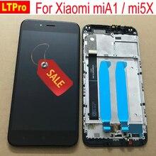 لوحة مستشعر شاومي Mi A1 MiA1 5X Mi5X شاشة عرض LCD تعمل باللمس مع محول رقمي مع إطار يدعم 10 اللمس والإضاءة الخلفية MDE2