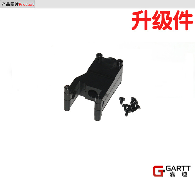 Ormino RC GARTT GT450 metal tail boom holder 100% compat Align Trex 450 RC HELICOPTER gartt 450 tail boom holder assembly set torque tube version 100