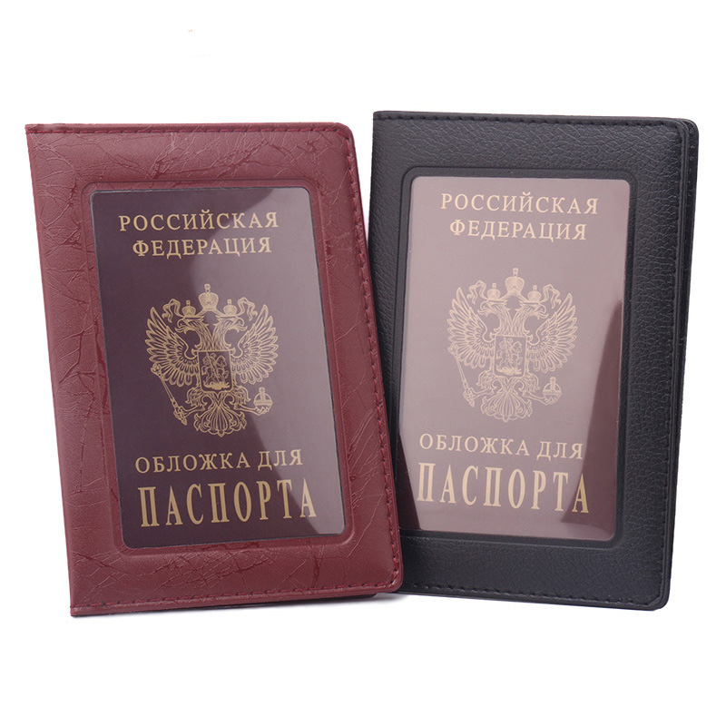 BOVIS Russia Passport Cover Waterproof The Cover of the Passport Transparent Clear Case For Travel Passport Holder -- BIH006PM49