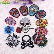 1PCS Punk Skull Military Patch Rock Tiger Flag Patch Applique Badge Iron On Embroidered Biker Patches For Clothes Stickers Jeans(China)