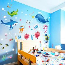 Beautiful 2018 New Hot Sales Kids Bedroom Decor Sea World Animals Waterproof Stickers  Colorful Ocean Fish Dolphin