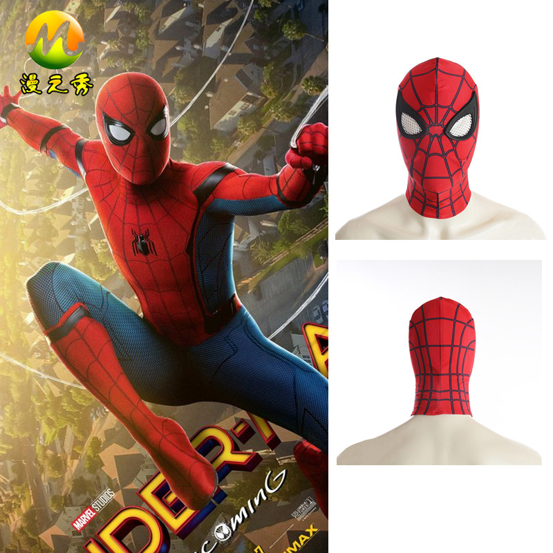 Superhero <font><b>Spider</b></font> <font><b>Man</b></font> <font><b>Mask</b></font> Cosplay Costume Homecoming <font><b>Spiderman</b></font> Peter Parker <font><b>Hood</b></font> Hat For Halloween Accessories Props Free Ship