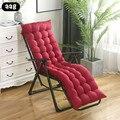 Твердый Мягкий садовый шезлонг кресло-Релакс с подушкой для сиденья утолщенное складное кресло-качалка Подушка длинный стул диване подушк...