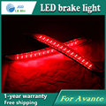 Car Styling Rear Bumper LED Brake Lights Warning Lights case For Hyundai Elantra 2012 2013 Accessories Good Quality